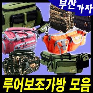 부산가자낚시-시선21 루어낚시가방-루어보조가방-낚시