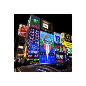 오사카 왕복 항공권