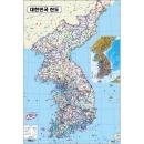 대한민국 지도 70x100 cm 우리나라 전국 지도 보기