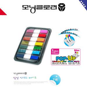 1500 팝업인덱스테이프-슬림7색 사무용품/스티커메모