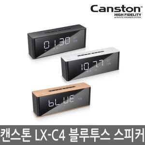 캔스톤 인증점  LX-C4 라디오 블루투스 스피커