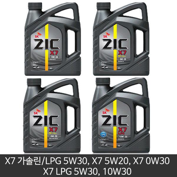 엔진오일/가솔린/LPG/지크 X7 5W30 5W20 0W30 10W30