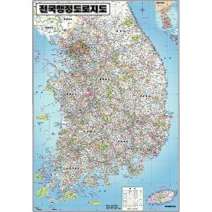 전국행정도로 남한 지도 75x110cm 우리나라 전국지도