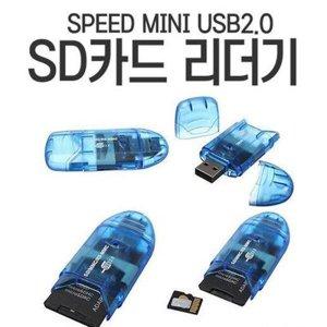 SN) 최저가 판매 멀티 sd카드리더 speed mini usb2.0