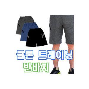 기능성 스포츠웨어 쿨론 반바지/95~110/3가지색상