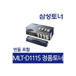 프린터 SL-M2020 SL-M2024 SL-M2028 SL-M2074F M2078F