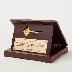 황금열쇠상패/7.5g/순금/행운의열쇠/진열열쇠무료증정