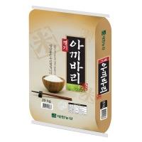경기미 추청 아끼바리 20kg 백미 쌀벌레없애는법