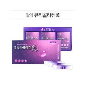 피쉬콜라겐 일양약품 뷰티 콜라겐 미 3g30포3box/set