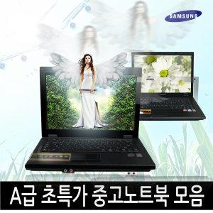 중고 노트북 초특가 판매 (삼성 LG 삼보 HP)