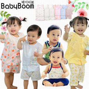 A유아아동내의실내복.봄신상SALE아기아동신생아의류