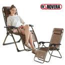 무중력 리클라이너 R-100 캠핑의자 낚시의자 안마의자