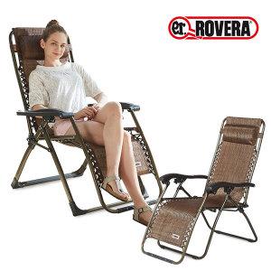 무중력 리클라이너 캠핑의자 낚시의자 안마의자