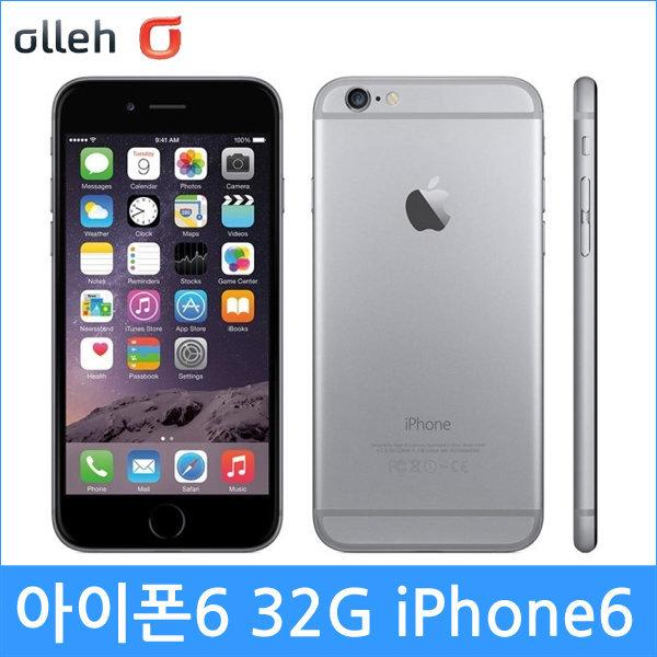 KT 번호이동 아이폰6 32G A1586 요금제자유