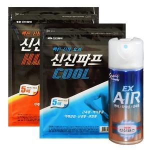 신신제약 신신파프/에어파스/EX/신신파스