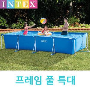 인텍스 프레임풀(특대)/28273/풀장/물놀이/야외수영장