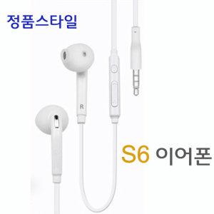 호환이어폰 노트10 s10 J5 S7 삼성 애플 이어팟