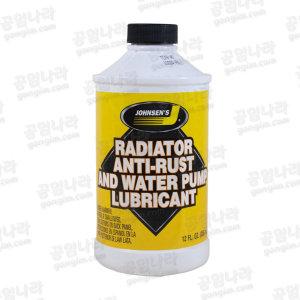 존슨 라디에이터 녹 부식 방지제 325ml/알루미늄/구리