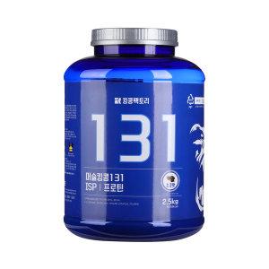 머슬킹콩131 ISP 단백질보충제 프로틴 근육발달 헬스