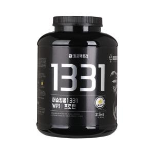 머슬킹콩1331 WPI 단백질보충제 프로틴 아이솔레이트