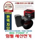 캇타칼 전기테이프 증정 MDD-P100DP-P 힘펠전동댐퍼