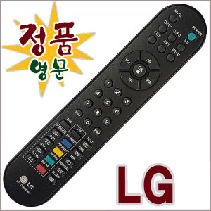 LG LED LCD PDP HD PC TV 엘지 리모컨/6710T00008H