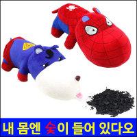 팔걸이 강아지 인형쿠션/숯 내장/탈취 살균 정화 효과
