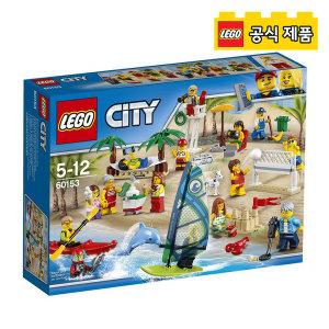 레고 시티 60153 즐거운 해변 - 시티피겨팩 - 상품 이미지
