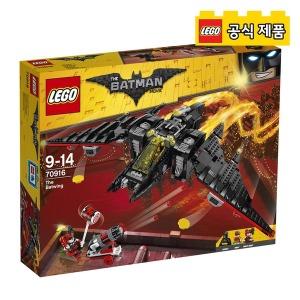 레고 배트맨무비 70916 배트윙