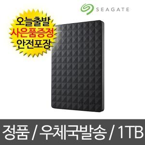 +|정품파우치증정|+Seagate Expansion 1TB 외장하드