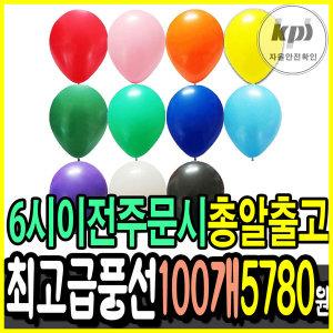 특가할인 생일파티 12인치7780원 요술 풍선 파티 용품