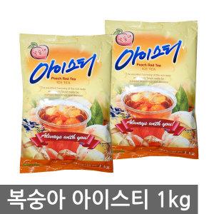 대호 복숭아 아이스티 1kg 복숭아홍차 자판기용