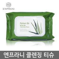 무배/엔프라니 네추어비 오일 클렌징 티슈(60매)