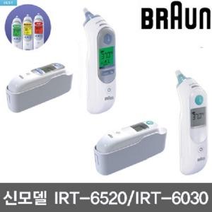 브라운 체온계 IRT-6520/IRT-6030+ 필터21개포함/굿