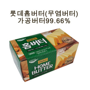 롯데홈버터450G(무염버터)