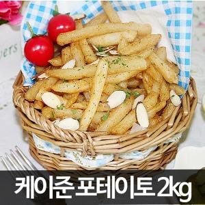 할인특가/베터드 케이준 포테이토 2kg/양념감자