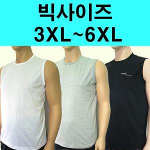 한국산 빅사이즈 티셔츠 나시 런닝 탱탑 2XL~6XL