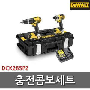 디월트 충전콤보/DCK285P2/DCF885P2 + DCD785P2/5.0A