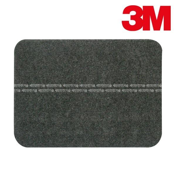 레인매트 현관매트 출입구매트 69cm 90cm 비올때 매트