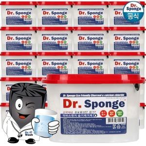 닥터스펀지 프리미엄 참숯 제습제 20개 /습기제거제