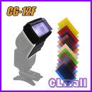 호루스벤누 CG-12F 외장플래시 컬러젤필터 (12장/다양
