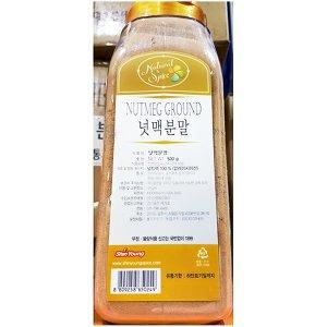 넛맥가루(신영 500g)