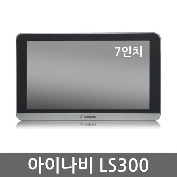 아이나비 네비게이션 LS300 16G/TPEG 업그레이드 무료