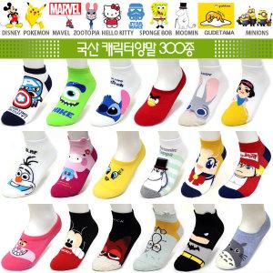 300종 캐릭터양말/외국인선물/socks/디즈니양말/sox