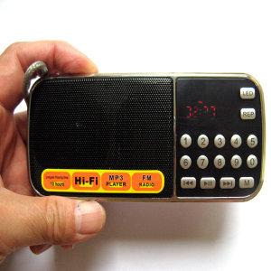 XING 라디오 mp3  /효도라디오/FM 라디오 선택
