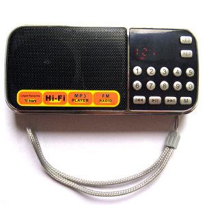 디지털 하이파이-스피커 라디오 mp3 /효도라디오/선택