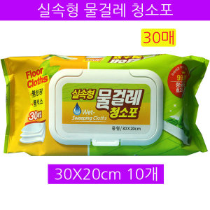 캡형/물걸레 청소포/실속형/30X20cm/30매입/10개