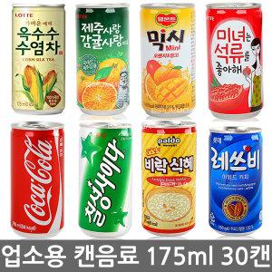 캔음료 1box 30캔 음료수 캔커피 레쓰비 과즙 탄산