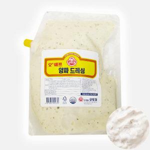 코리원/오뚜기 오쉐프 양파드레싱 2kg/대용량/샐러드
