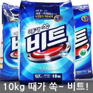 비트 10kg 초특가/스파크 수퍼타이 테크 액츠 리큐